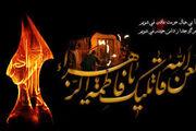 برنامه های هیئت رزمندگان اسلام در شهادت حضرت زهرا (س)