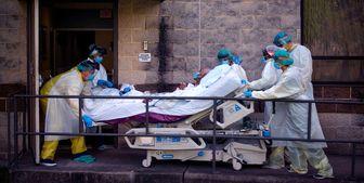 تلفات کرونا در آمریکا به ۵۵۵ هزار نفر رسید