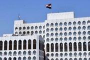 کاردار سفارت ترکیه احضار شد