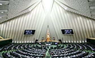 ۳ وزیر دولت یازدهم به مجلس احضار شدند