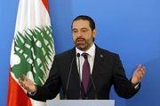 حریری: لبنان مخالف معامله قرن است