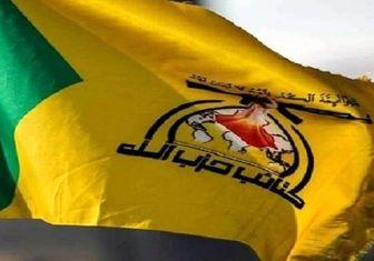 تاکید حزب الله عراق بر اخراج نیروهای آمریکایی
