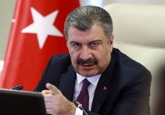 اظهارات وزیر بهداشت ترکیه درباره وضعیت کرونا در ایران و تردد بین ۲ کشور