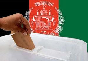 نتیجه انتخابات را نمیپذیریم؛ دولت فراگیر تشکیل شود