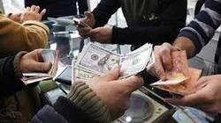 نرخ ۲۳ ارز افزایش یافت/نرخ ارز در ۱۳ آذر ماه