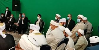 حضور آیت الله رئیسی در جمع صدها نفری علمای اهل سنت