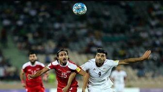 ترکیب تیم ملی ایران مقابل سوریه