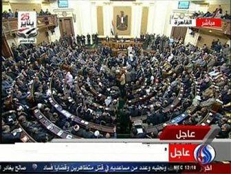 مجلس مصر در مسیر سلب اعتماد از دولت
