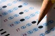 آخرین فرصت ثبتنام در آزمون کارشناسی ارشد