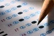 ثبت نام ۸۴ هزار نفر در آزمون کاردانی به کارشناسی