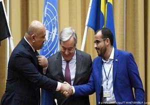 مذاکره طرفهای یمنی برای اجرای توافق استکهلم