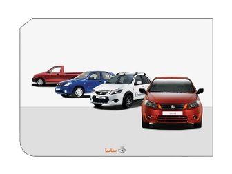 فروش ۳ خودرو متفاوت سایپا برای اولینبار