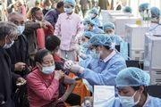 احتمال تزریق دُز سوم واکسن کرونا در چین