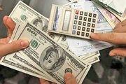نرخ ارز در بازار آزاد ۲۷ مهر ۱۴۰۰/ دلار ۲۶ هزار و ۶۳۸ تومان است