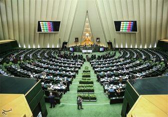 ۳ شرط جدید مجلس برای برکناری شهرداران شهرها