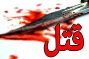 قتل به دست پنجمین شوهر کنار دادگاه خانواده!