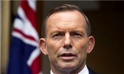 استرالیا: کشورهای اروپایی باید کنترل بیشتری بر مرزهایشان داشته باشند