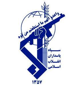 شلیک دوم سپاه به قلب تروریستها/ سرکرده گروهک انصار الفرقان به هلاکت رسید