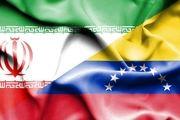 ورود سومین محموله بنزین ایران به ونزوئلا