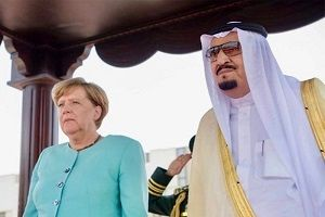 توقف آموزش نیروهای گارد مرزی عربستان از سوی آلمان