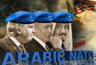 تشکیل ناتوی عربی برای اتحاد علیه ایران