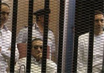 نتیجه دادخواست مصادره اموال غیر قانونی حسنی مبارک