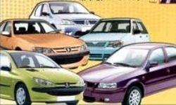 قیمت خودروهای داخلی در 3 اردیبهشت 95