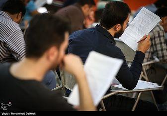 میزان هزینه و رشتههای مورد نیاز آزمون استخدامی آموزش و پرورش اعلام شد