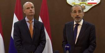 محکومیت طرح اشغال کرانه باختری توسط هلند و اردن