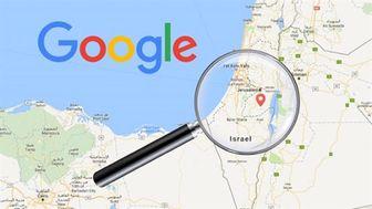 روشهای جالب برای جست و جو در گوگل+تصاویر