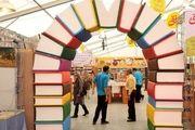 آخرین خبرها از برگزاری نمایشگاه مجازی کتاب تهران