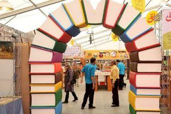 زمان برگزاری سی و سومین نمایشگاه کتاب تهران مشخص شد