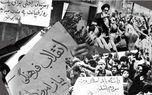 آیا به انقلاب فرهنگی جدید نیاز داریم؟