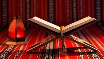 آیا خداوند آوازخوانی زنان را حرام اعلام کرده است؟