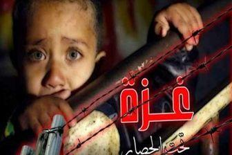 روز غزه و بازخوانی رویکرد حقوق بشری آمریکا