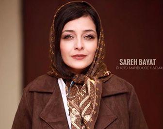 ساره بیات در فیلم جدید منوچهر هادی +عکس