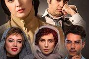 صدور پروانه ساخت سریال های جدید