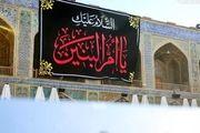 پرچم عزای ام البنین (س) در حرم علوی/ گزارش تصویری