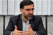 خط فقر در تهران ۴ میلیون و ۵۹۲ هزار تومان