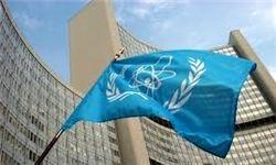 توقعات جدید آژانس از ایران