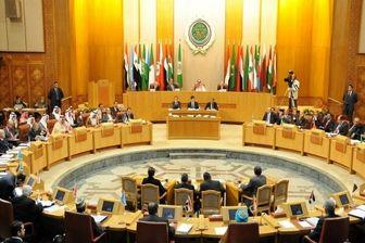صدور بیانیه پایانی نشست فوقالعاده وزیران خارجه کشورهای عربی