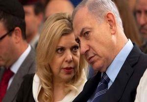 نتانیاهو و همسرش بازجویی می شوند