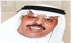 درگذشت یکی از شاهزاده های عربستان