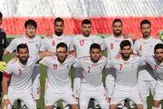 پاداش 5 هزار یورویی به ملی پوشان ایران در صورت شکست عراق