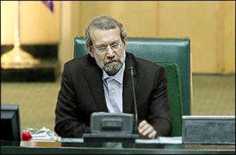 لاریجانی درباره نتایج مذاکرات اطلاع رسانی کرد