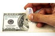 گسترش پیمان های پولی توام با مدیریت صادرات و واردات
