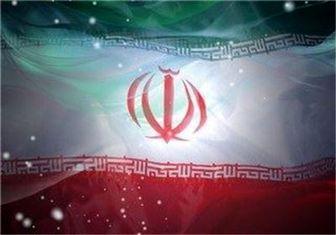 درخواست از نخبگان آمریکا در مورد ایران