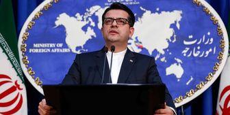 ایران اقدام اخیر کنگره آمریکا درقبال چین را محکوم کرد