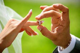 با ازدواج چه اتفاقی برای شما میافتد؟