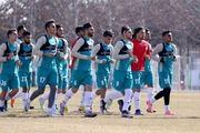 آخرین اخبار از تیم ملی فوتبال امید  ایران